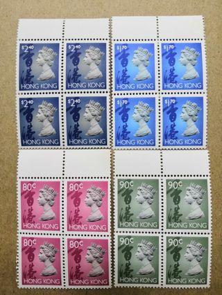 香港1992年英女皇郵票4方連