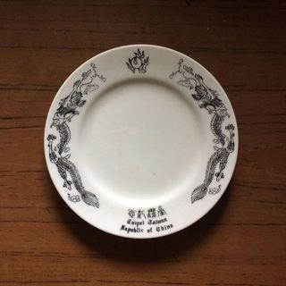 早期 大同 瓷盤 收藏 龍