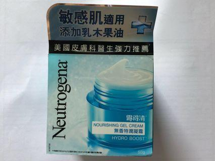 Neutrogena hydro boost nurishing gel cream無香特潤霜