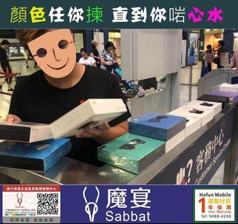 X12pro行貨平價發售sabbat實力商家