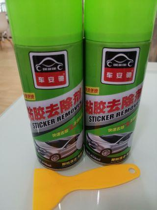 (Postage Included) Sticker Remover ( 2 bottle)