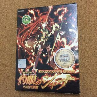 Shakugan No Shana Anime Season 1&2 (DVD)
