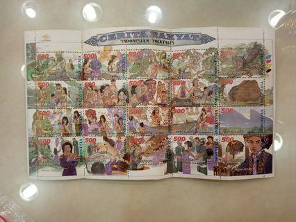 Perangko Indonesia edisi Cerita Rakyat I