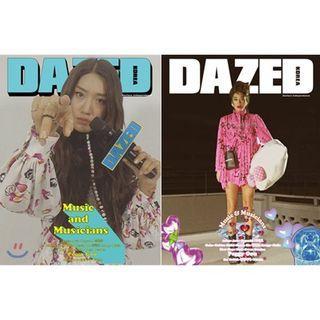 [QUICK / RUSH GO] DAZED KOREA JULY ISSUE