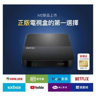🚚 OVO M2 免付費 4K 2GB DRAM 藍芽 四核心 高效能 智慧電視盒 365天免付費電視直播