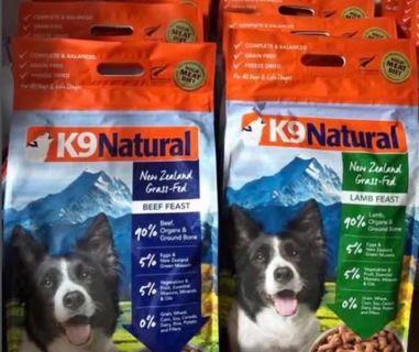 K9 Natural Freeze Dried Raw Dog Food