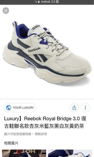 Reebok Royal Bridge 3.0 藍白  us 6.5 24.5 偏大 25-24.5可穿