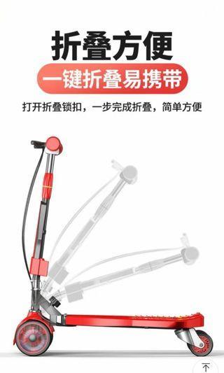 (七成新)開合蛙式滑板車