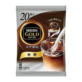 日本 Nescafe 雀巢濃縮咖啡球 20 粒(無糖)