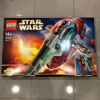 Lego 75060 Star Wars Slave 1