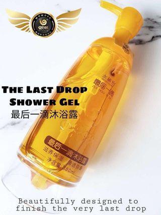 🚚 Wowo Last Drop Shower Gel
