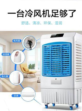 Summertime family energy-saving household appliances negative ion air conditioning cold portable fan large air volume air conditioning fan