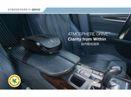 ATMOSPHERE DRIVE