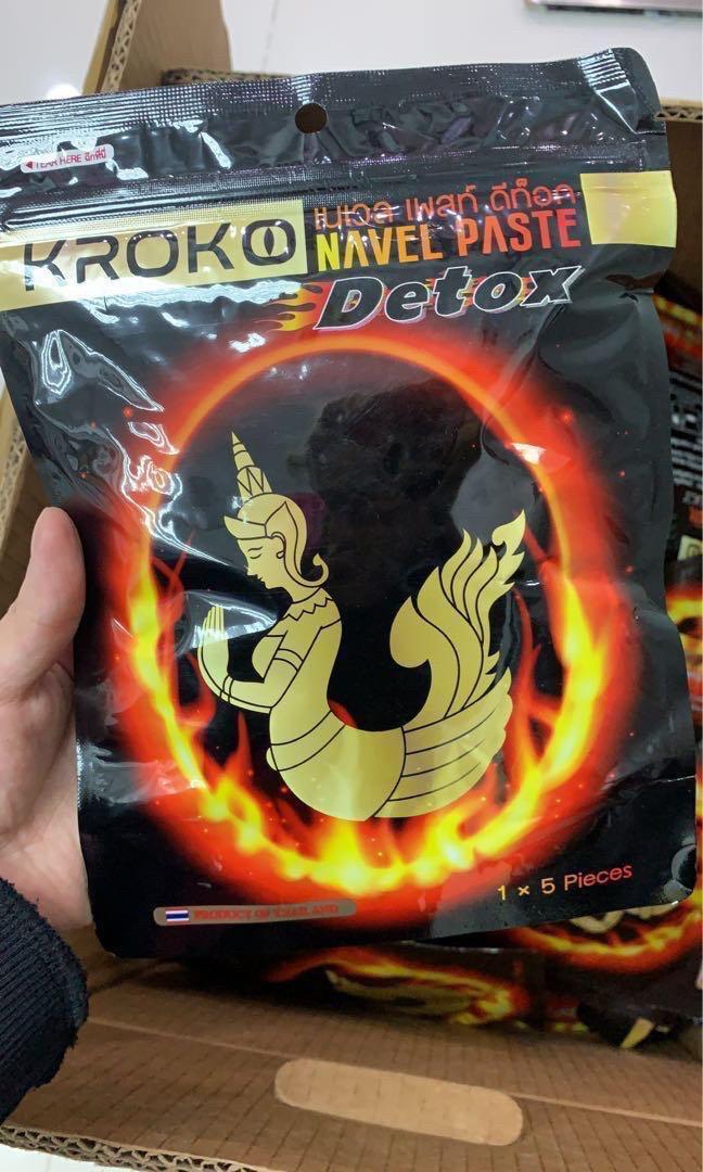 泰國kroko人魚瘦身貼 人魚貼 $29@1 多買多平!