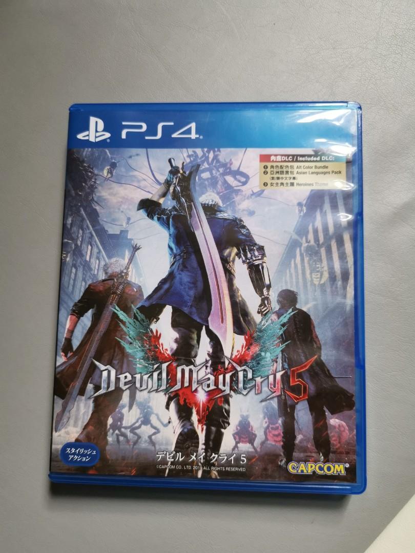 PS4 DMC5