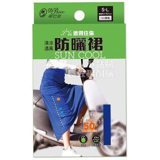 🚚 火力全開888 蒂巴蕾 清涼透風防曬裙 力抗紫外線 , 遮避率99% 吸濕排汗、透氣快乾、抗UV不含甲醛螢光劑