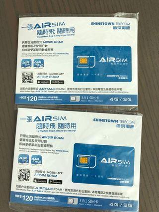 Airsim 無國界上網卡