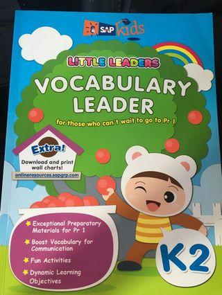 K2英文練習(Little Leaders) Vocabulary Leader
