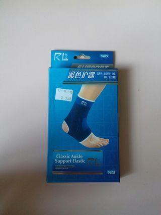 Classic ankle support elastic (Pair)