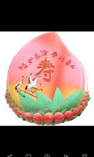 Longevity Shou Cake