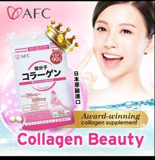 90 days 270 tablets AFC collagen