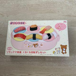 *Ready Stock BNIB* Rilakkuma Sushi Conveyor Belt Toreba