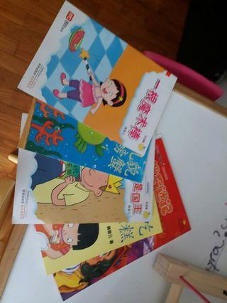 Chinese Readers and English phonics readers