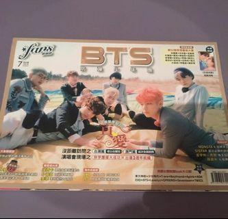BTS雜誌 $25@1