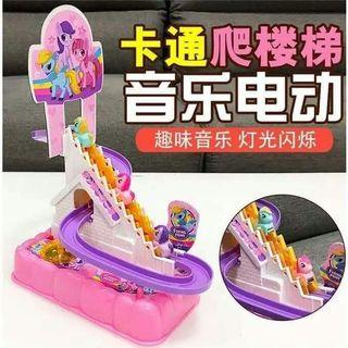 🚚 [PO] Little Pony Climb Stairs Toy