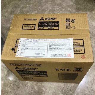 🚚 【MITSUBISHI 三菱】6人份 炭炊釜IH電子鍋 (NJ-EV105T)