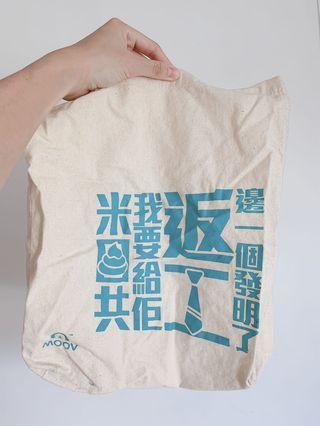 """""""Moov"""" tote bag"""