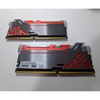 16GB RGB Ram Galax Gamer III (8GBx2) DDR4 2400MHz