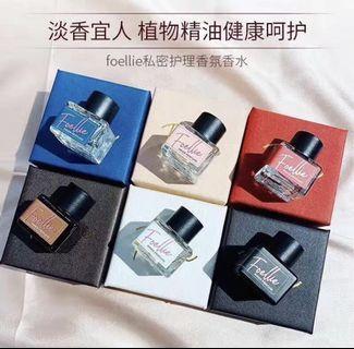 [PO] BNIB Foellie Inner Perfume 5ml