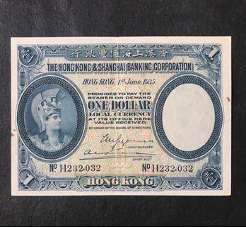匯豐銀行1935年1元 品相如圖