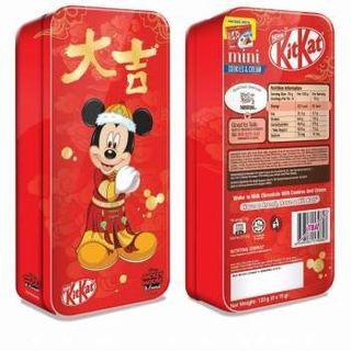 Mickey Mouse x Kit Kat Box