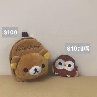 🚚 拉拉熊掛式零錢包