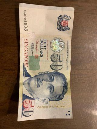 🚚 $50 note with 8888