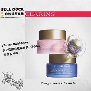 Clarins Multi-Active嬌韻詩多元活膚日夜霜套裝 (各50ml) (All skin types)
