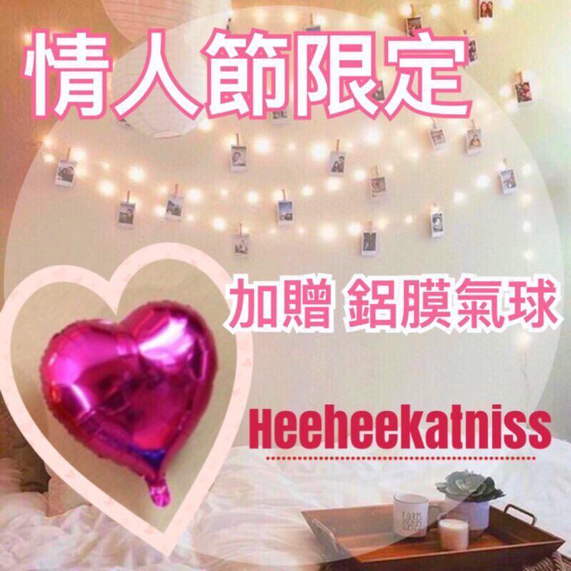 🎄七夕🎄加贈鋁膜氣球🎉快速出貨🎉 現貨 情人節優惠 驚喜 佈置 LED圓球小燈泡 燈飾 暖白色 免運 裝飾 電池