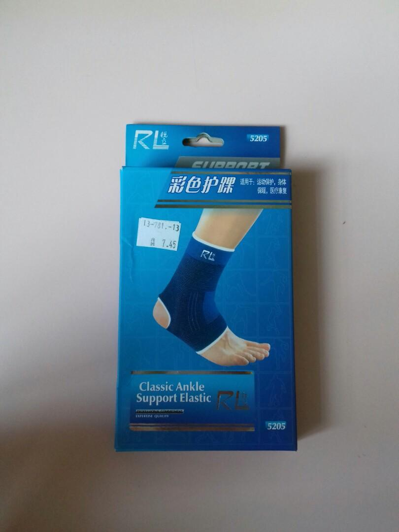 Classic ankle support elastic (Pair)