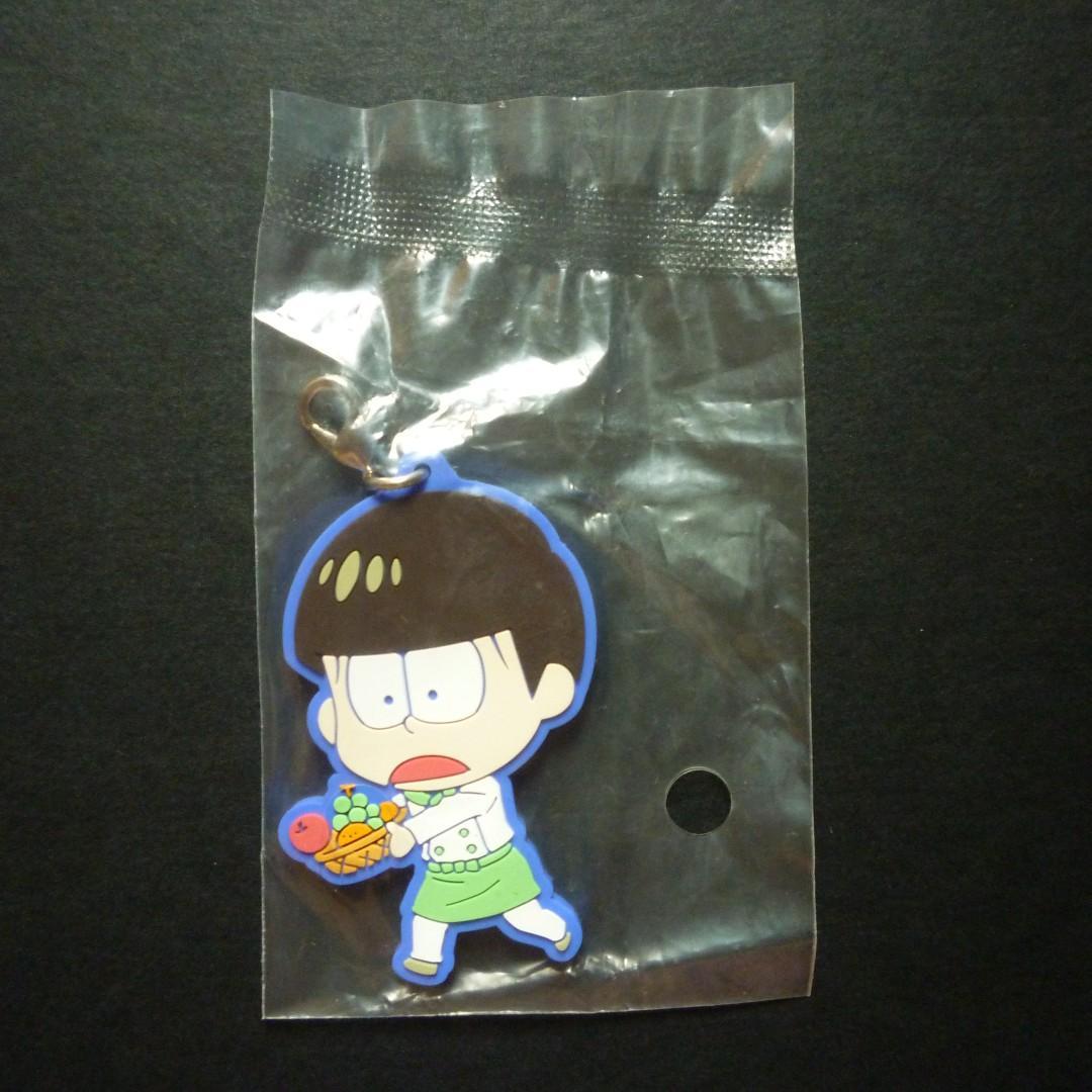 Ichiban Kuji Osomatsu-san ~ Patissier Iyami de Hataraku Zansu! ~ Patissier Rubber Strap