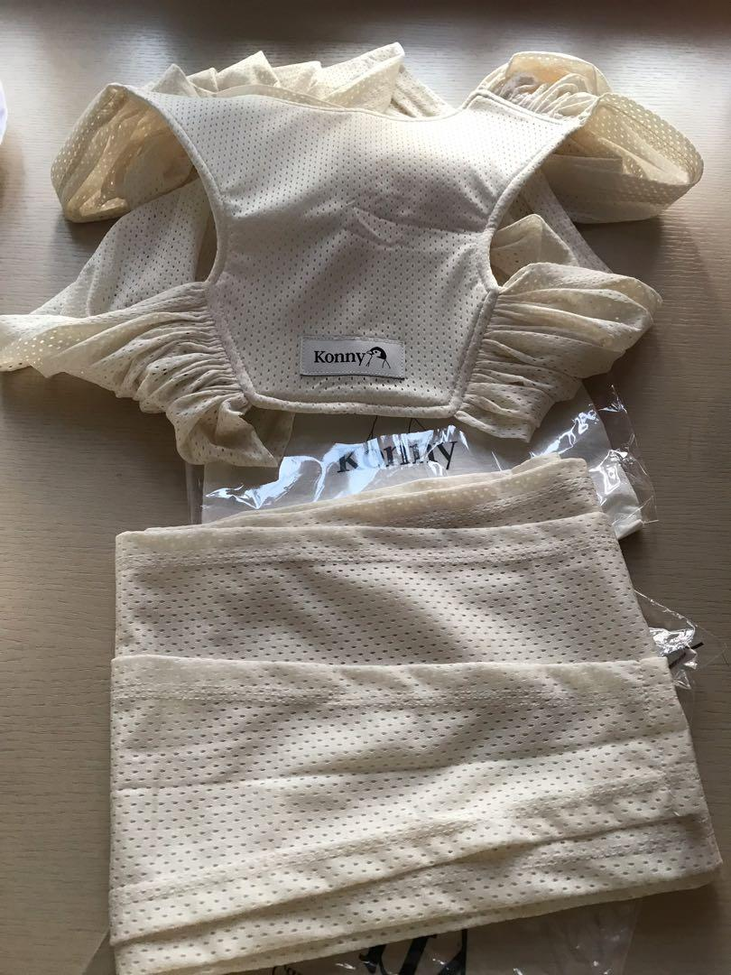 Konny baby carrier (XS)