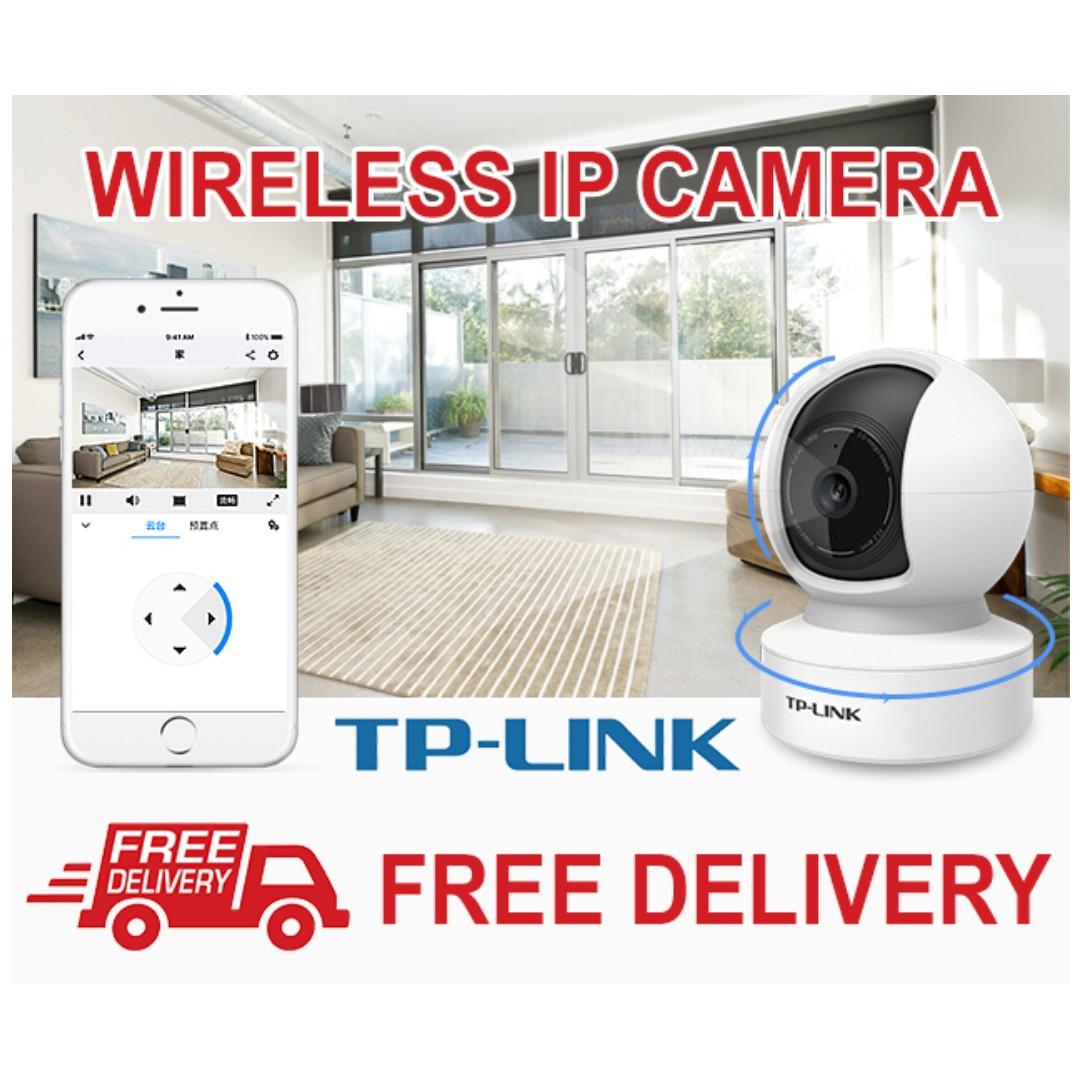 TP-Link IP Camera