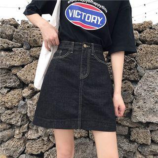 🚚 [BN] Ulzzang Dark Blue Denim Skirt