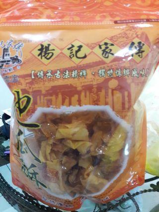 代購地瓜酥(1包/350公克)