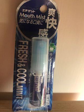 Mouth mist