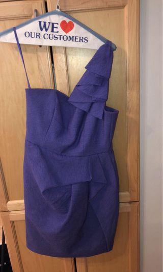BCBG lilac dress