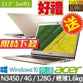 Acer/New全新未拆/laptop/Acer laptop/Acer筆電/Acer Swift1/Intel® Celeron/128GB SSD/SF113-31/SF113-31-C9T8/宏碁筆電/宏碁/ultrabook/Swift1/Nvidia/intel/輕薄筆電/效能筆電/13""