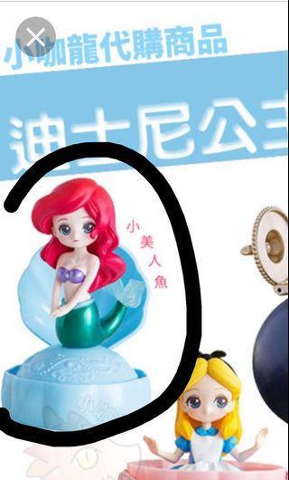 迪士尼公主美人魚扭蛋
