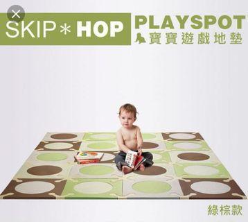Skip hop 地墊